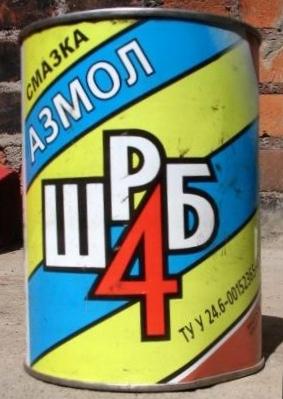 советская шрб-4