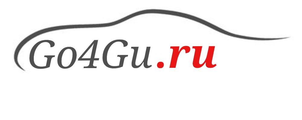 go4gu.ru - сайт об автомобилях своими руками