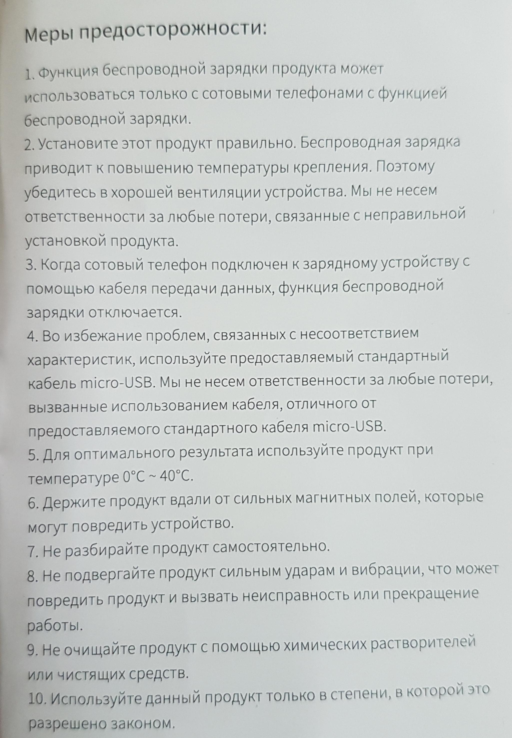 Manual 70mai PB01