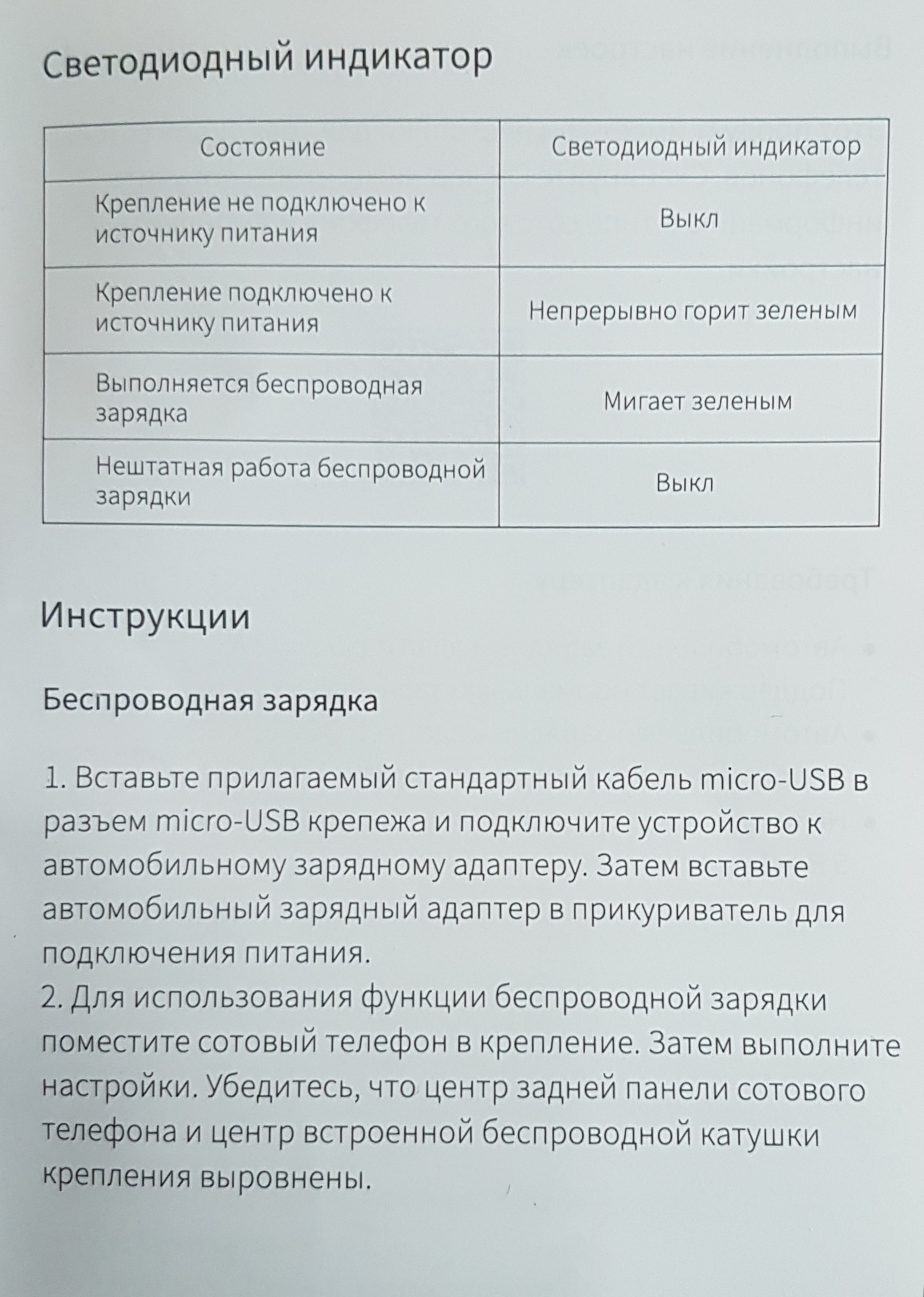 Инструкция 70mai PB01