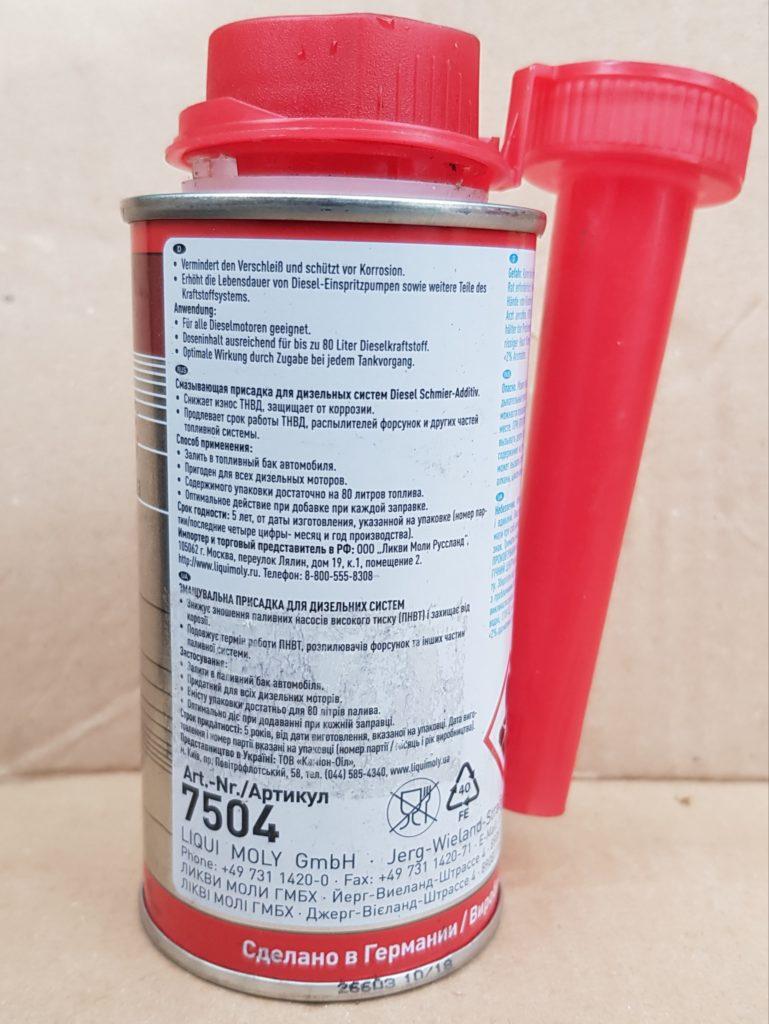 Diesel Schmier-Additiv