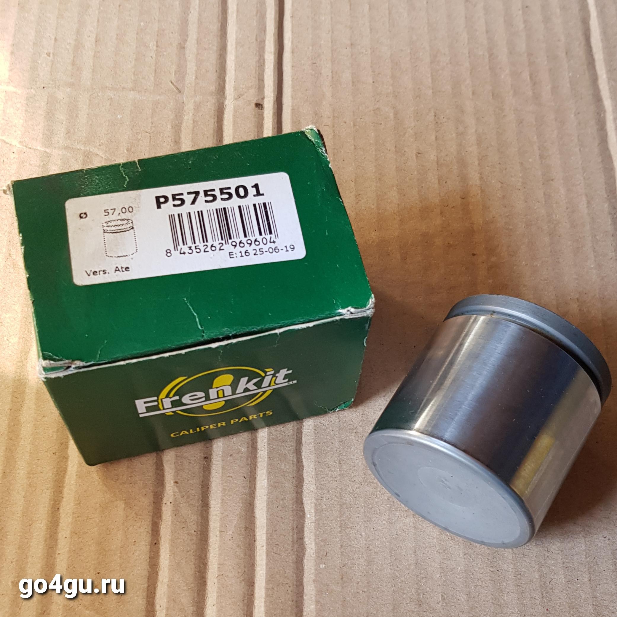 Frenkit P575501