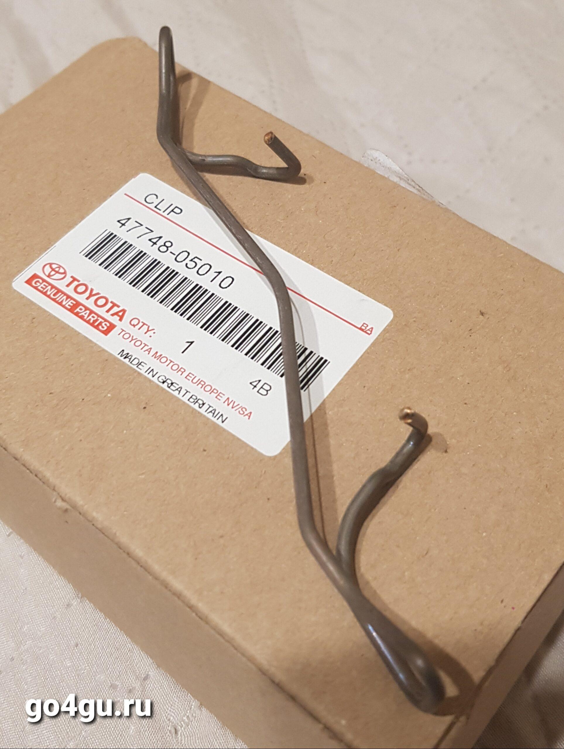 Toyota 47748-05010 пружина суппорта